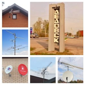 Установка антенн в Дедовске
