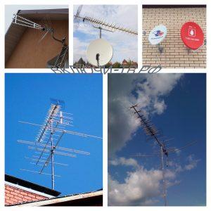 Установка и ремонт антенн в Щелково и Щелковском районе