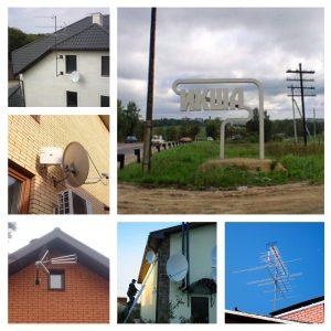 Установка антенн в Икше
