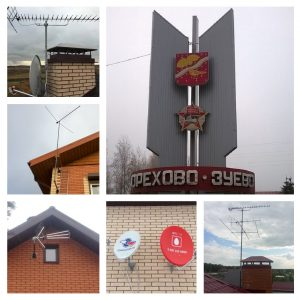 Установка антенн в Орехово-Зуево