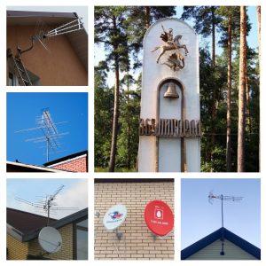 Установка антенн в Звенигороде
