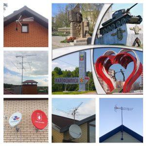 Установка антенн в Наро-Фоминском районе
