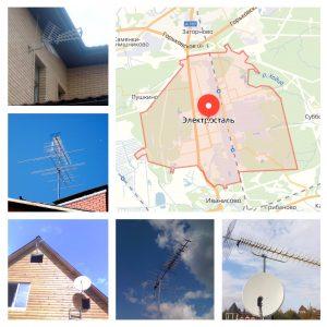 Установка антенн в Электростали