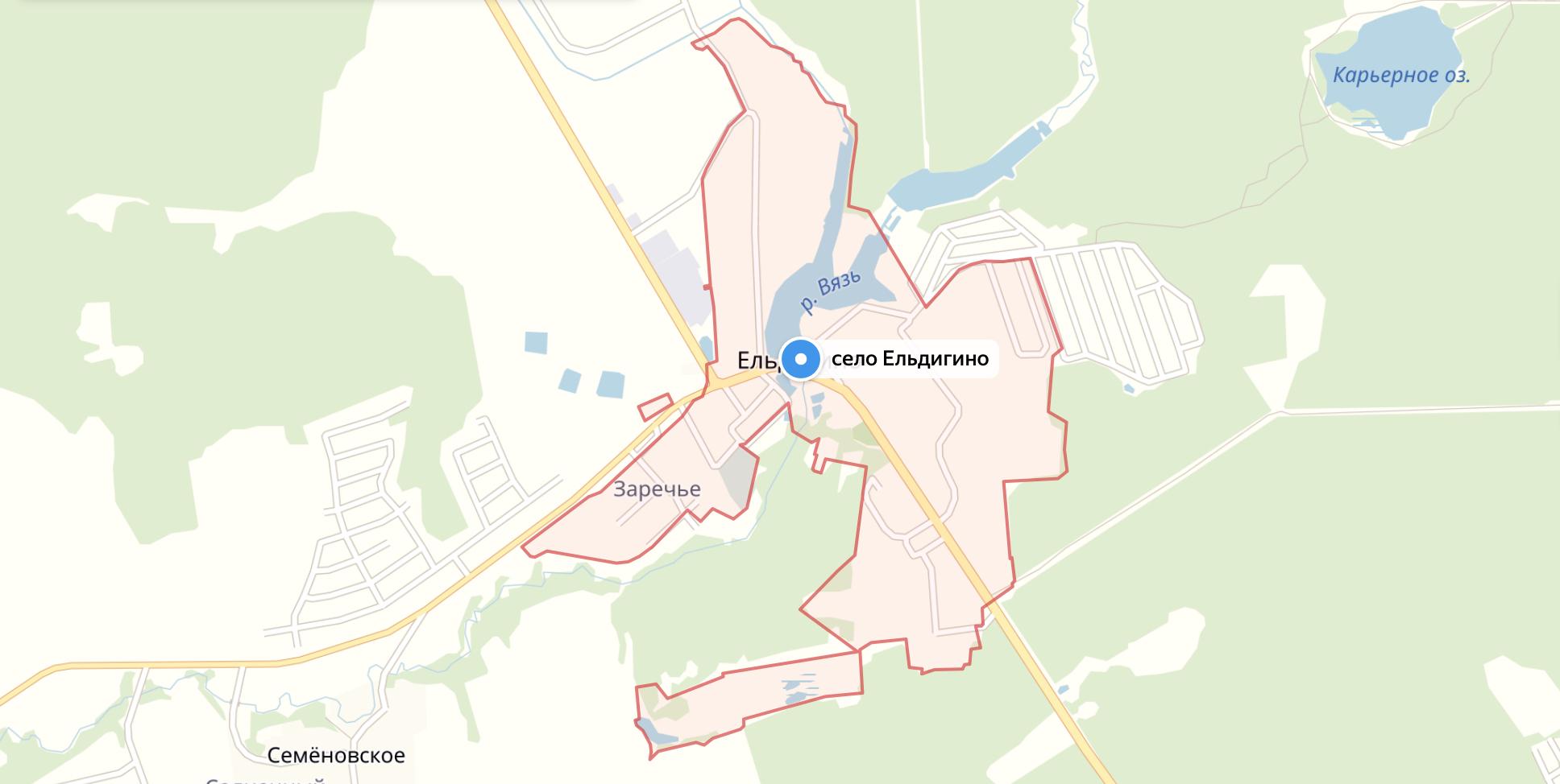 Подключить интернет в Ельдигино (Пушкинский район)