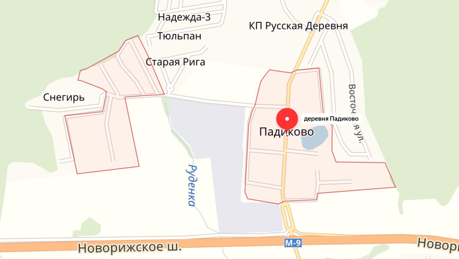 Подключить интернет в Падиково (Истринский район)