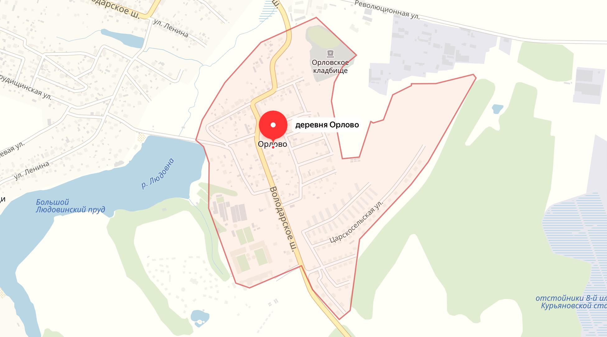 Подключить интернет в Орлово (Ленинский район)