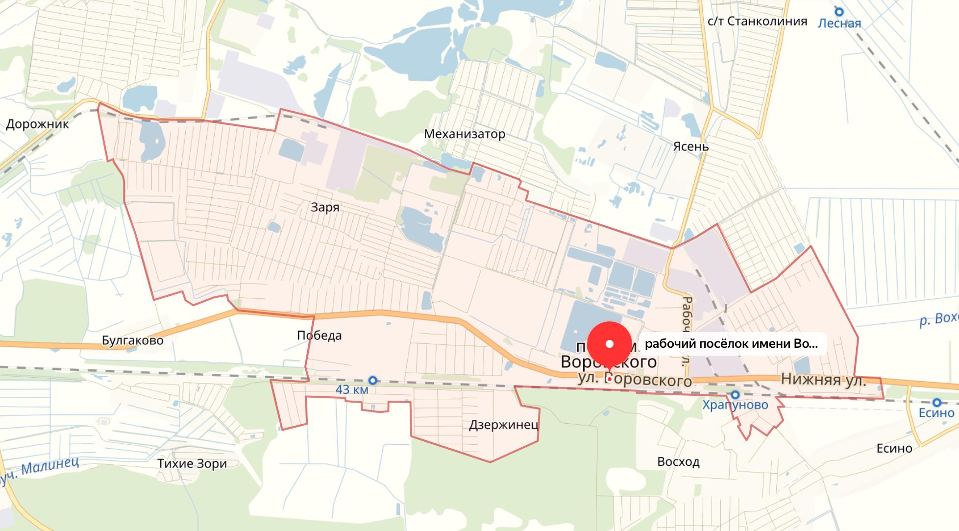 Подключить интернет в посёлке Воровского округа