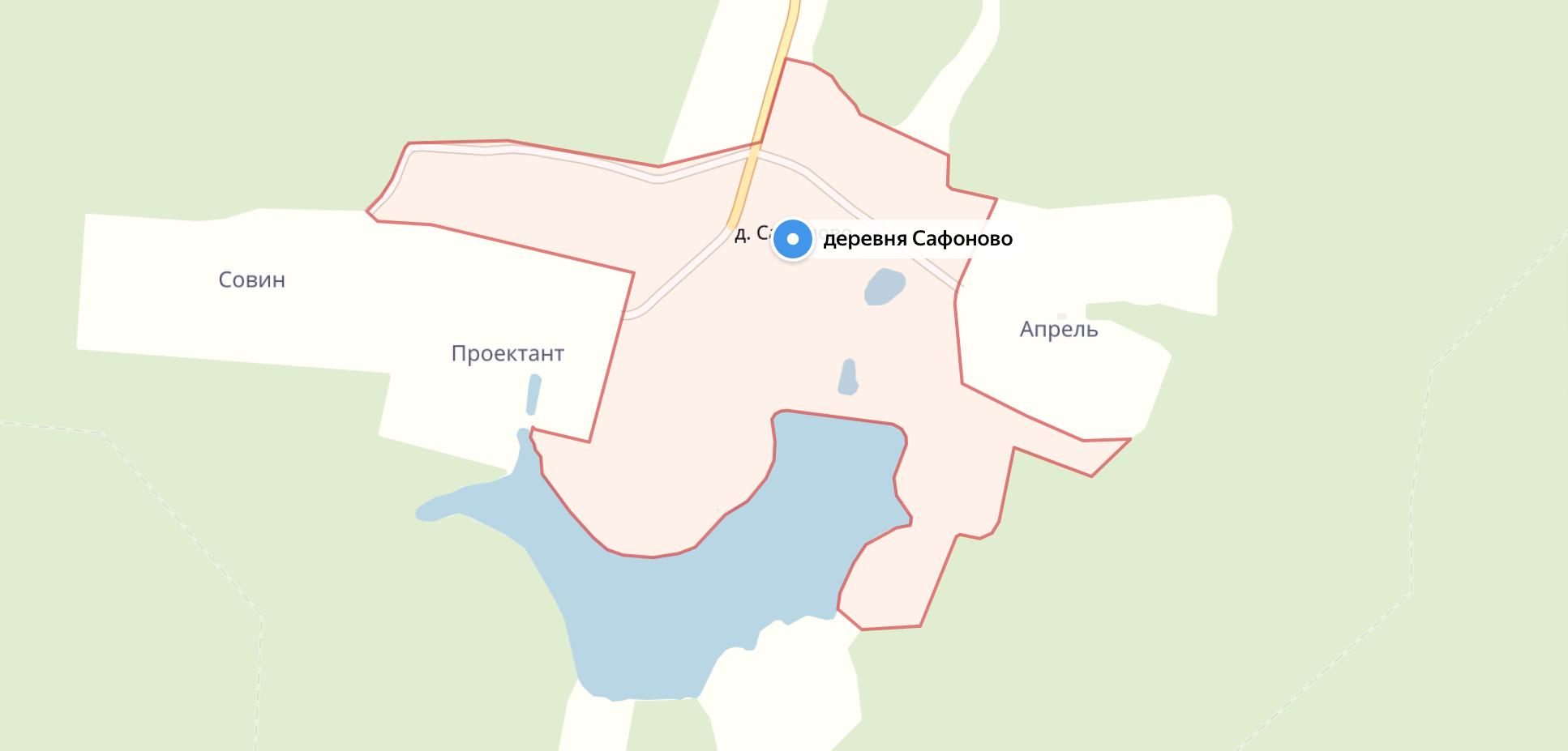Подключить интернет в Сафоново (Чеховский район)