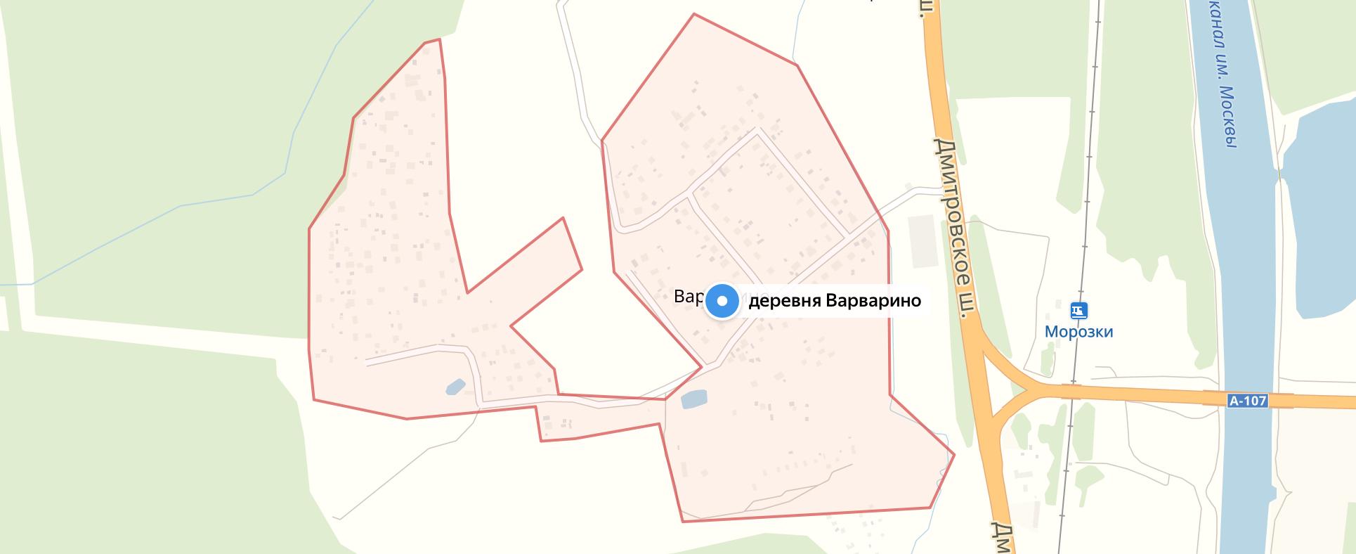 Подключить интернет в Варварино (Дмитровский район)