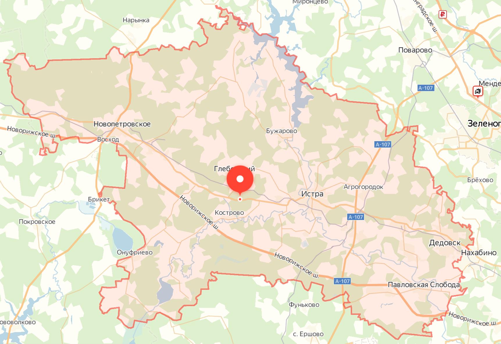 Антенны городской округ Истра