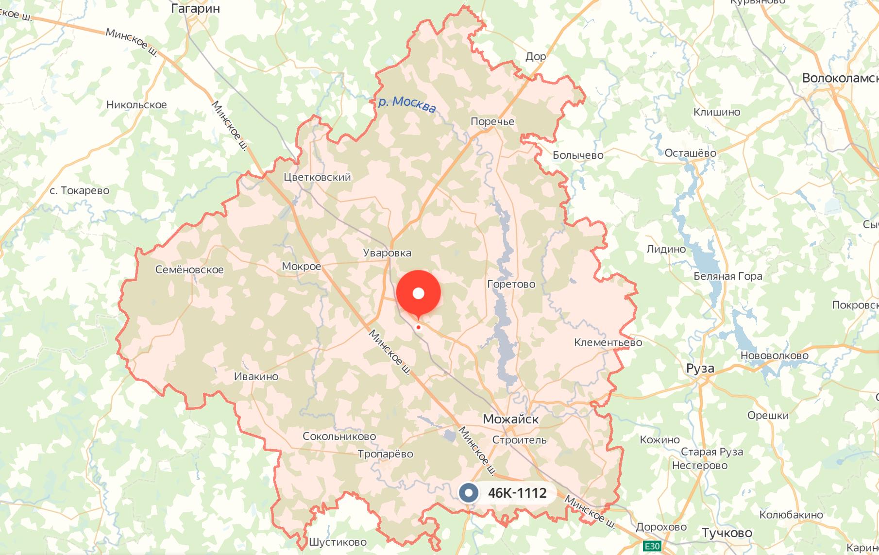 Антенны городской округ Можайский
