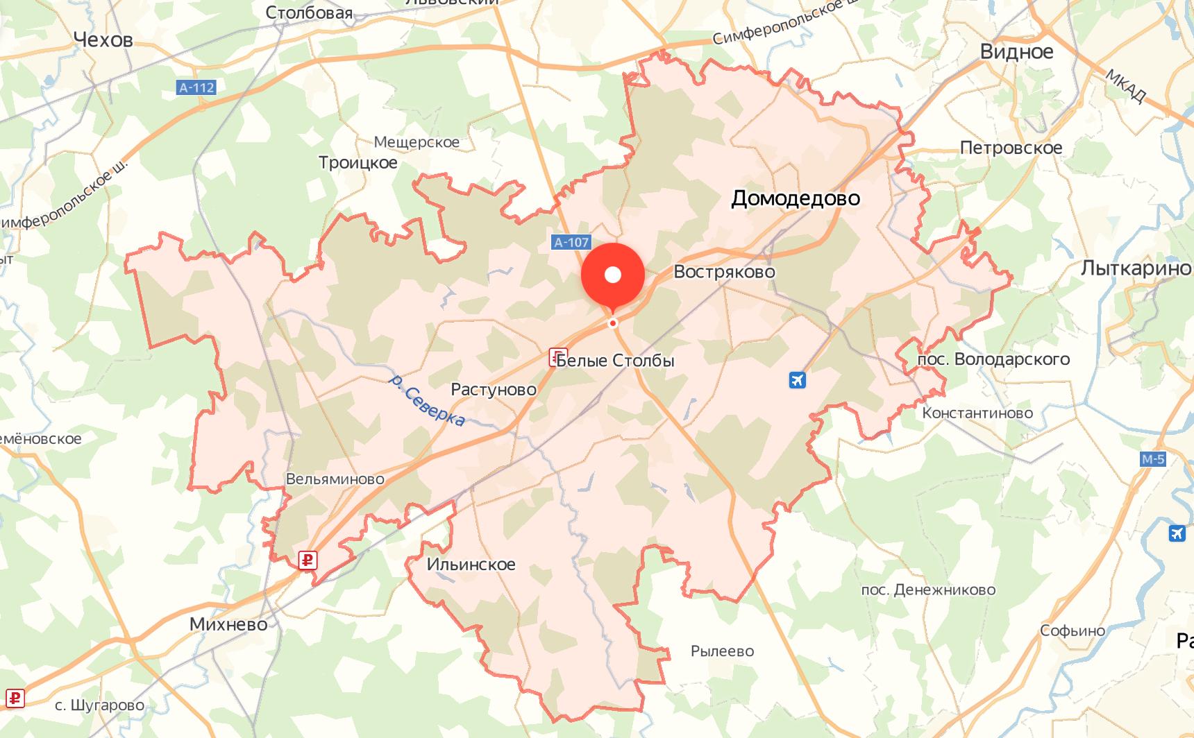 Антенны городской округ Домодедово