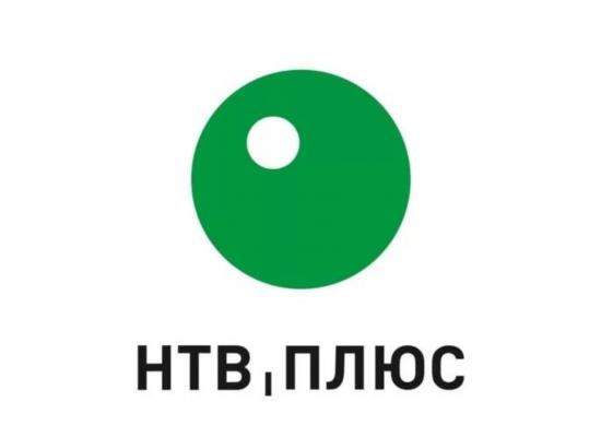 Новые каналы НТВ ПЛЮС
